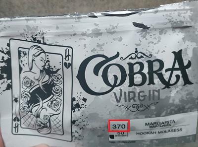 табак cobra упаковка
