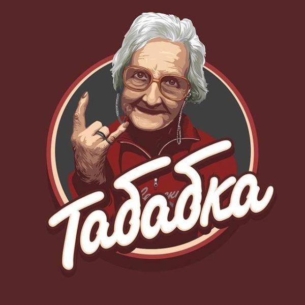 табак для кальяна Табабка